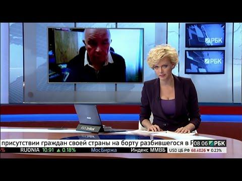 Возможные причины крушения Боинга 737-800 в Ростове-на-Дону