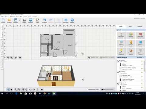 Дизайн интерьера 3D 4.15 + ключ