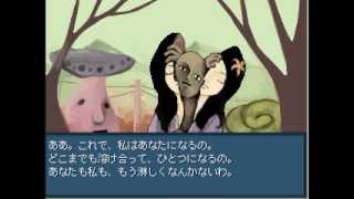 [鬱ゲー]四次元の恋人を実況プレイpart1(終)