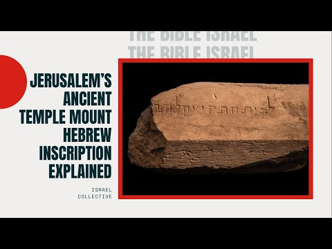 2000 Year Old Temple Mount Hebrew Inscription Explained