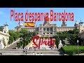 Placa d'Espanya/Plaza de Espana, Font Magica/Magic Fountain (Barcelona) HD by spider info