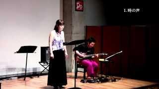 Yori-Aki Matsudaira - 時の声 Toki no Koe
