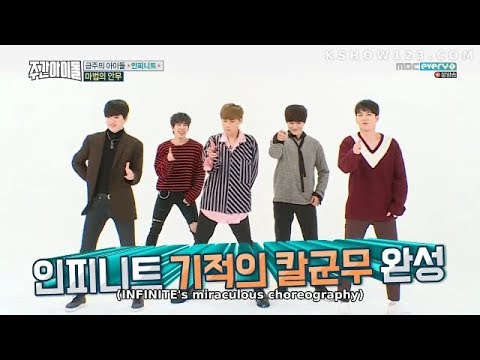 INFINITE Weekly Idol Magic Dance ENG SUB