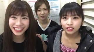 山尾 梨奈(NMB48 チームN)石田優美 森田彩花 20180224 17:00
