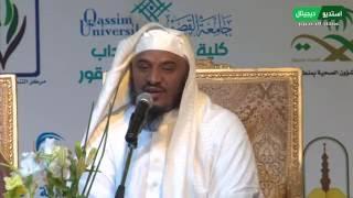 قصة طريفة لـ رجل اراد الزواج من بنت خالتة / سليمان الجبيلان