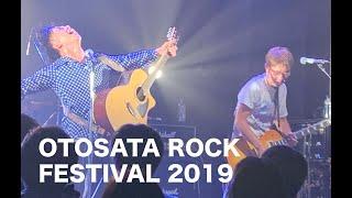 PAN【OTOSATA ROCK FESTIVAL 2019「カマす犬」「ギョウザ食べチャイナ」】長野県・茅野市民館 2019.6.22