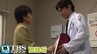 慎也(辰巳邦彦)が札幌から上京し、小沼(阿木五郎)の病状を聞く。手術をす...