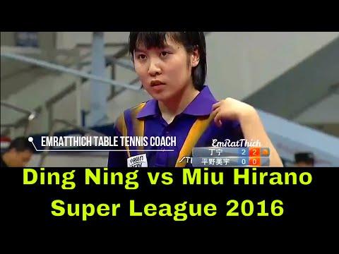Ding Ning vs HIRANO Miu (2016 China Super League)