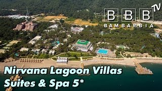 Турция. Отель Nirvana Lagoon Villas Suites & Spa 5*(, 2015-10-26T10:18:11.000Z)