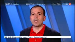"Константин Сёмин ""Агитпроп"" от 10 февраля 2018 года"