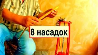 Свечной заводик Старичок. Отзыв. ИП Мирошниченко. Дюжина аппарат для изготовления свечей купить. Жми