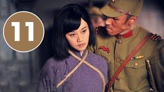 Phim Bộ Trung Quốc THUYẾT MINH | Hắc Sơn Trại - Tập 11 | Phim Kháng Nhật Cực Hay