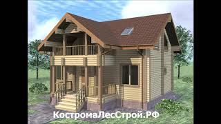 Проект дома из бруса Видное. S = 120 кв.м.