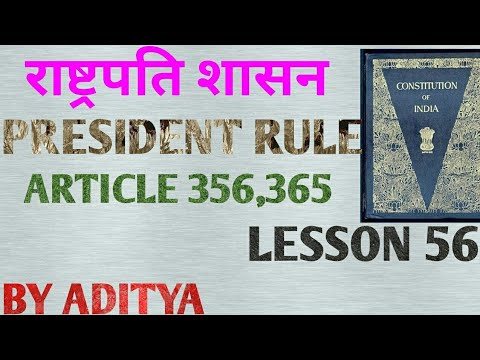 article 356 in indian constitution