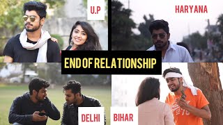 END OF RELATIONSHIP | BIHAR |UP|DELHI|HARYANA|  AWANISH SINGH