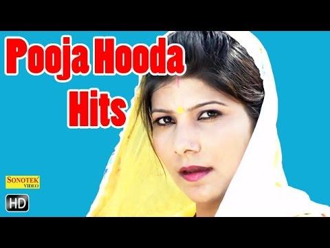 Pooja Hooda Hits || पूजा हुड्डा  हिट्स || Haryanvi New Video Songs Juke Box