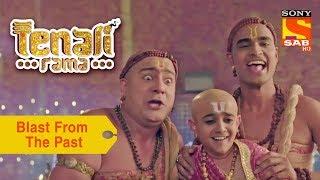 Your Favorite Character | Dhani & Mani Come Across Tathacharya's Son | Tenali Rama