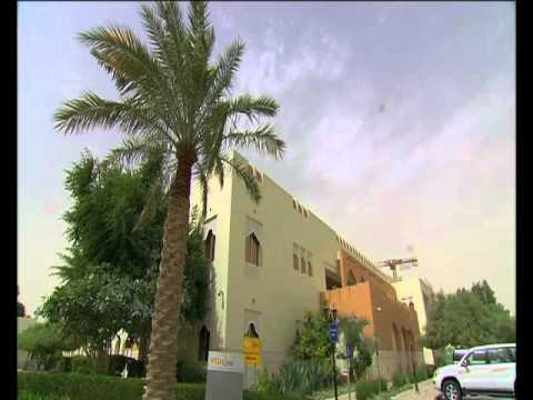 Qatar Foundation Education City Video apply for jobs ...