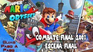 Video de Super Mario Odyssey | Combate final secreto contra Bowser al alcanzar el 100%