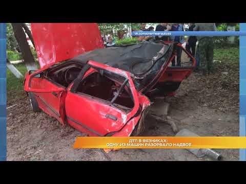 ДТП в Вязниках: одну из машин разорвало надвое