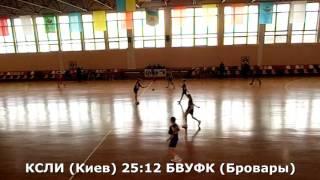 Гандбол. КСЛИ (Киев) - БВУФК (Бровары) - 32:19 (2-й тайм). Детская лига, девушки 2002 г. р.