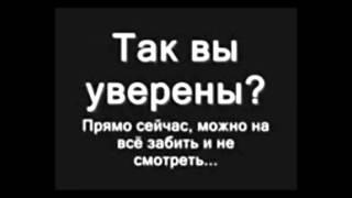 Самое страшное видео в МИРЕ(Самое страшное видео в МИРЕ!!! Слабонервным не смотреть!!!, 2014-02-23T12:04:14.000Z)