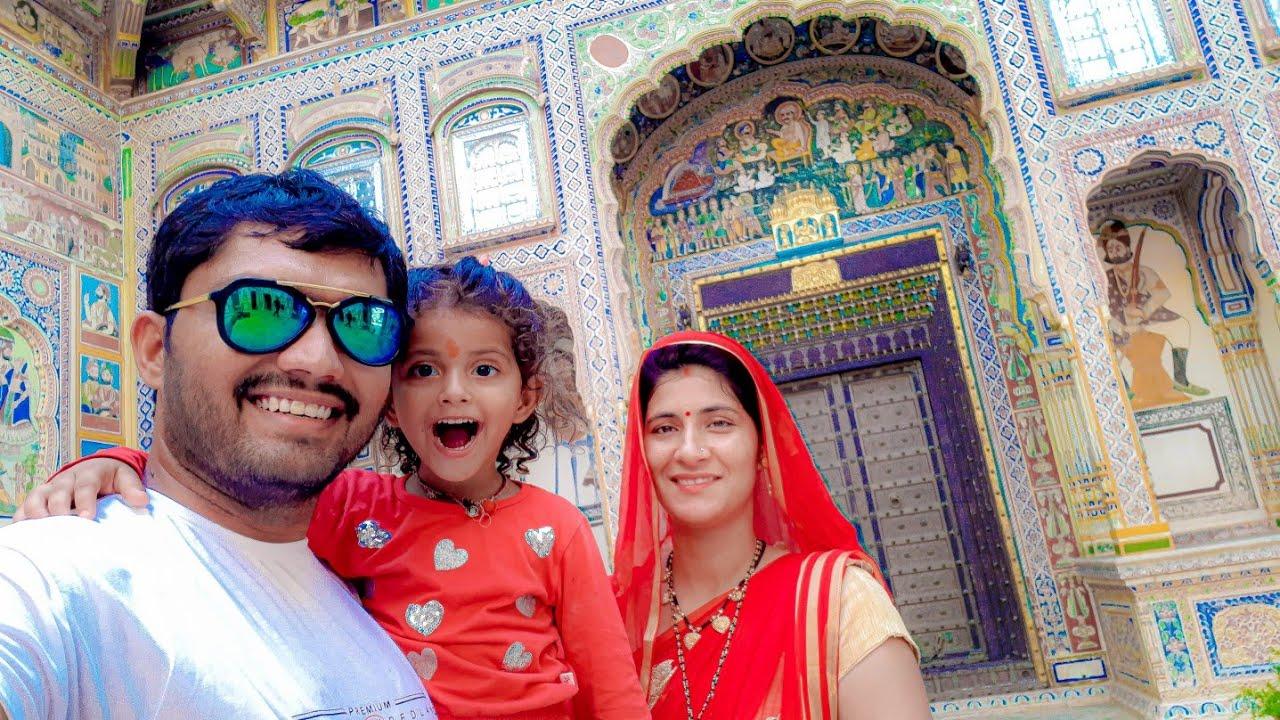 आओ कभी हवेली पे 😲 अंदर से दखें 👆 Rajasthani Beautiful Historical Culture Shekhawati nawalgarh