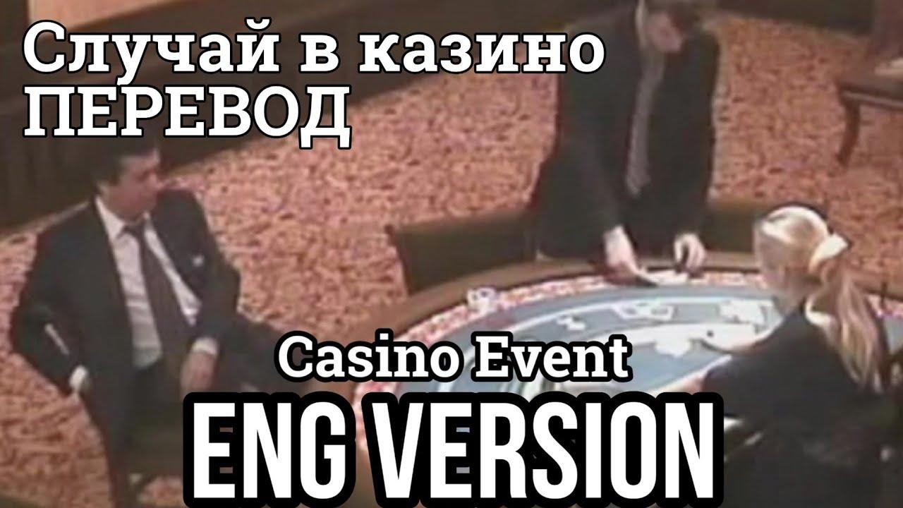 обыграть онлайн казино в блэкджек