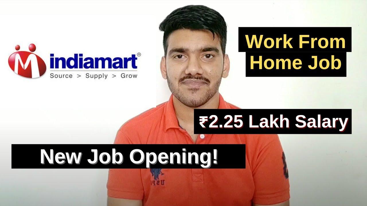 Indiamart Jobs 2020 | Work from Home Jobs | Jobs in Noida | BPO Job ( Customer Service Job)