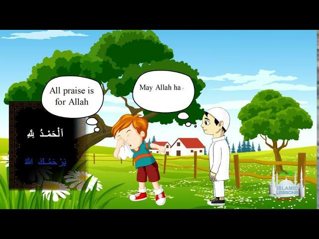 Adhkar Ahlul Bayt - اذكار اهل البيت