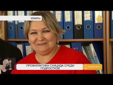 """Полный выпуск """"Информбюро"""" от 18.02.2020"""