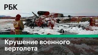 Жесткая посадка вертолета Ми-8 в Анадыре. Видео.