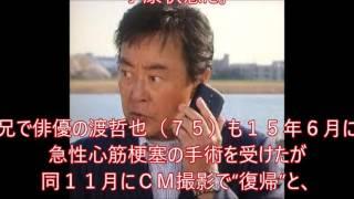 渡瀬恒彦、がん闘病を初激白!体調は現状維持 胆のうがんで闘病中の俳優...