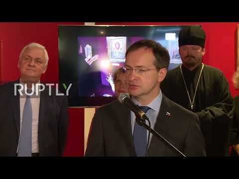 France: Russian Orthodox Church in Paris hosts exhibition on 'needle painting'