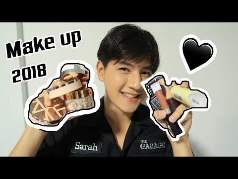 🎉Favorite Make up of The Year 2018 l Bus Go Bogus