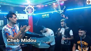 Cheb Midou 2019 | صغيرة فالاج |  قنبلة الصيف أغنية الأفراح الجزائرية