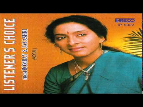 CARNATIC VOCAL | LISTENER'S CHOICE | BOMBAY S JAYASHRI | JUKEBOX