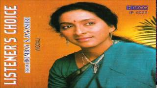 CARNATIC VOCAL | LISTENER