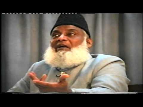 2/47- Tafseer Surah Al-Baqarah By Dr. Israr Ahmed