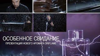 видео Blue Seduction for Men - ANTONIO BANDERAS - Парфюмерия и косметика в Минске