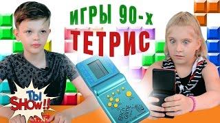 Реакция современных детей на тетрис Kids React To Tetris Game