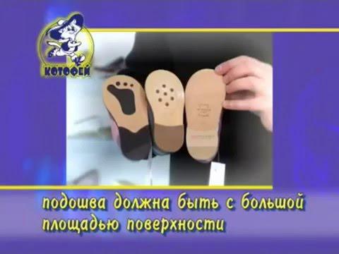 Котофей  Детская обувь