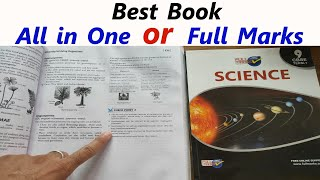 T-20 between All in One Class 9 Science and Full Marks science class 9 cbse Class 9 science