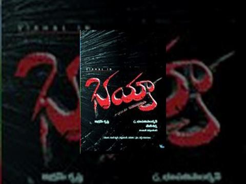 Bhayya | Full Length Telugu Movie | Vishal, Priyamani