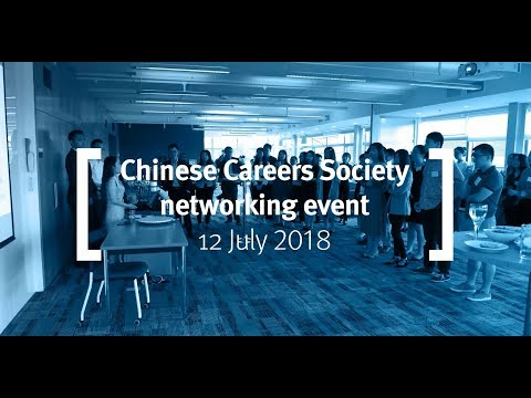 Chinese Careers Society networking event - Cass Business School