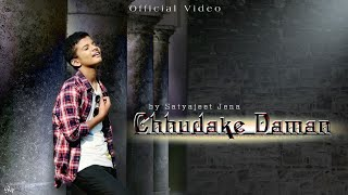 Chhudake Daman || Satyajeet Jena || Official Video || New Hindi Sad Songs 2019