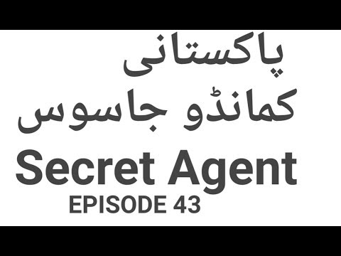 Pakistani Commando Secret Agent Series Episode 43