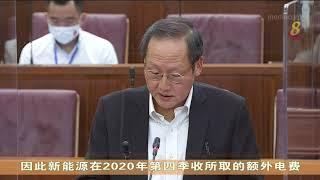 【国会】梁文辉指新能源坐地起价电费 陈诗龙:新能源不直接受惠 - YouTube