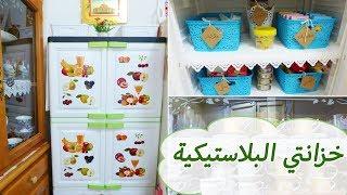 rangement armoire cuisine | خزانتي البلاستيكية و كيف نظمتها  | ILHEM TV