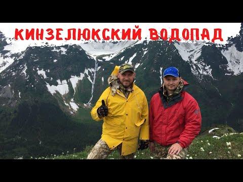 Самый высокий водопад в России. Спрятал клад! Тайны Тайги!